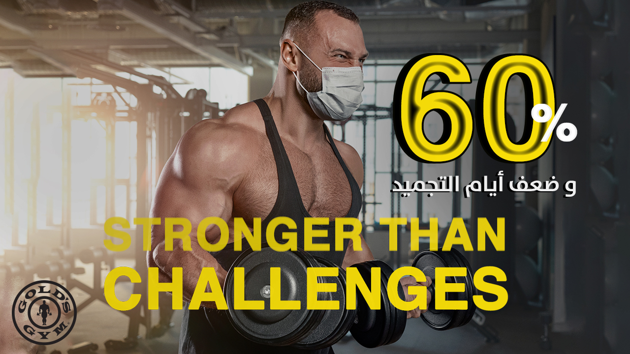 Stronger Than Challenges